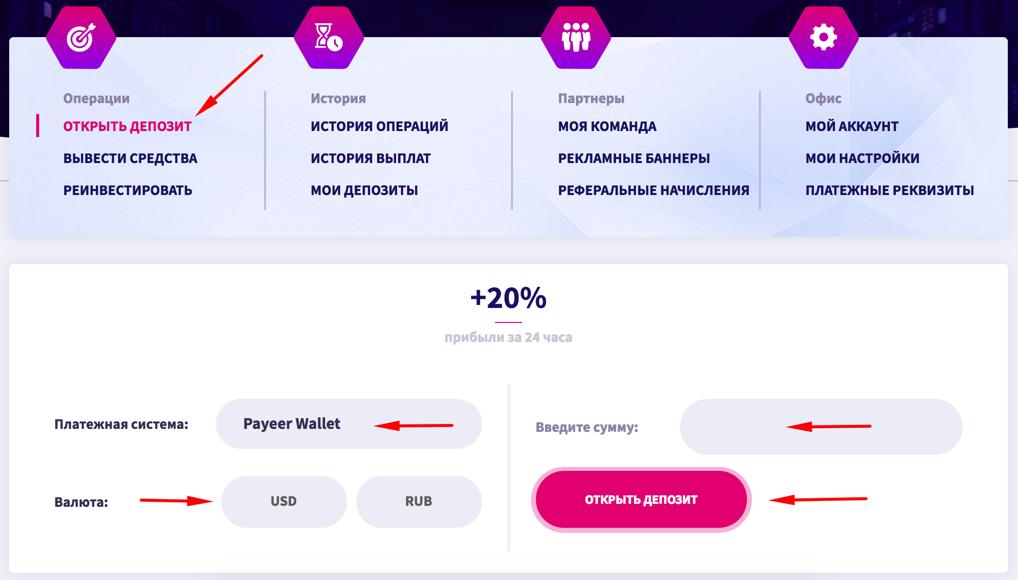Регистрация в CryptoLuc 3