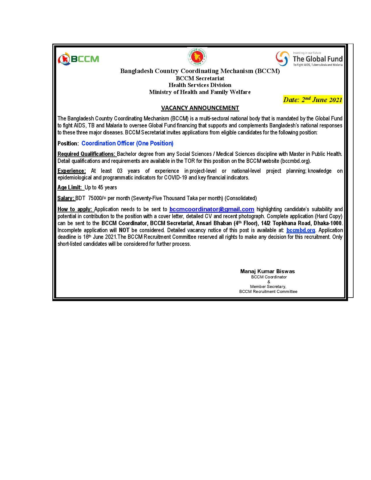 বাংলাদেশ কান্ট্রি কো অরডিনেটিং মেকানিজম এর নতুন নিয়োগ বিজ্ঞপ্তি