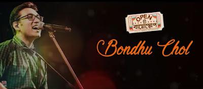 bondhu-chol-lyrics-anupam-roy