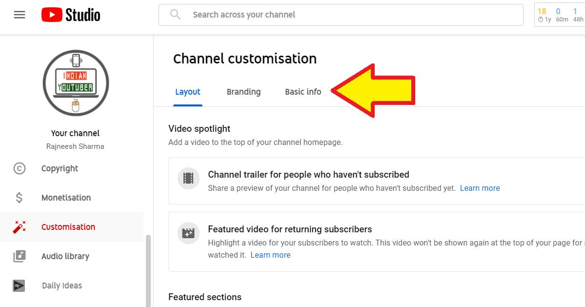 custom url kaise le youtube ka