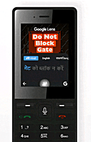 Convert text From Photo to any Language in jio Phone