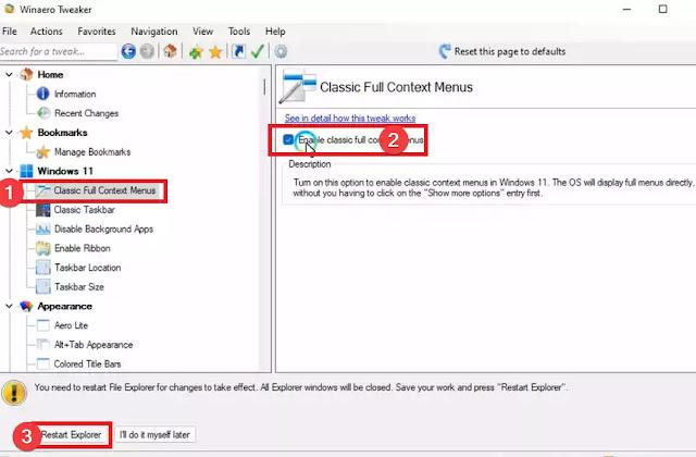 ويندوز 11 تغيير قائمة سطح المكتب
