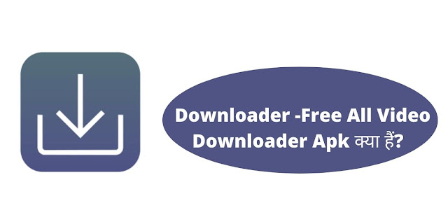 Downloader -Free All Video Downloader Apk क्या हैं?