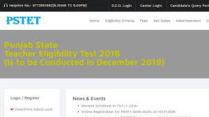 PSTET Admit Card 2019 Released