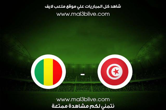 مشاهدة مباراة تونس ومالي بث مباشر اليوم الموافق 2021/06/15 في مباراة ودية