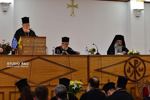 Ολοκληρώθηκε η πρώτη μέρα της Πανορθόδοξης συνδιάσκεψης για τις αιρέσεις στην Αργολίδα (βίντεο)