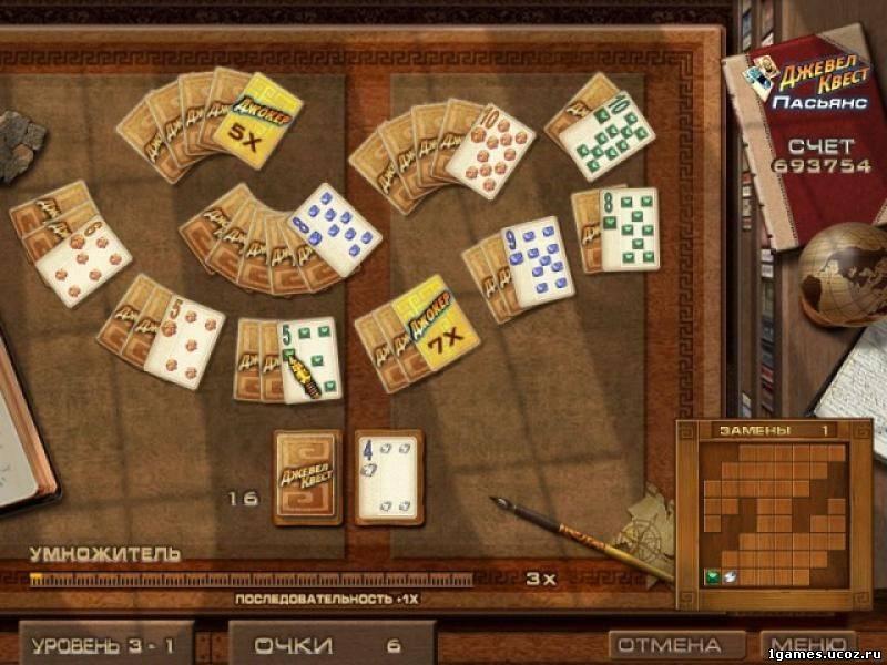 карты онлайн пасьянс косынка играть