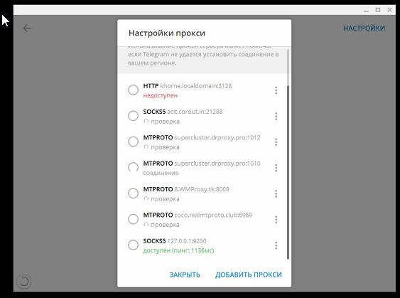 Votum separatum - Yuri Voinov's Blog