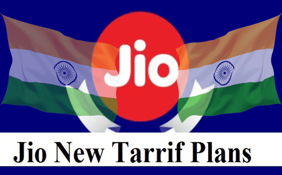 JIO Happy Republic Day New Data, फ्री कॉल Plan 2018