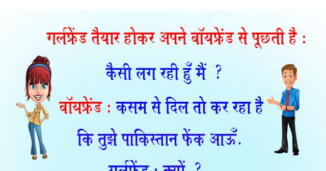 Ek Aadmi Apne Dost Se Milne Gya.