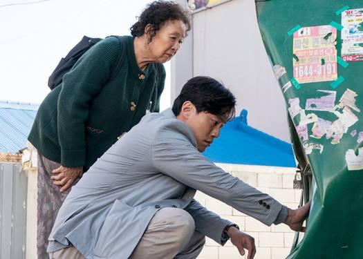 review film korea Oh! My Gran tahun 2020