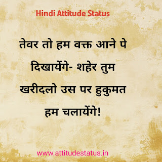 hindi attitude status a yellow scene