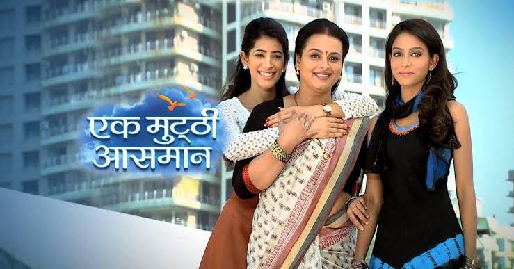 Ek Mutthi Aasmaan Cast, Story, Wiki, Images, Promo
