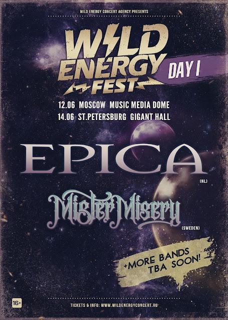 Wild Energy Fest Day 1 Epica и Mister Misery