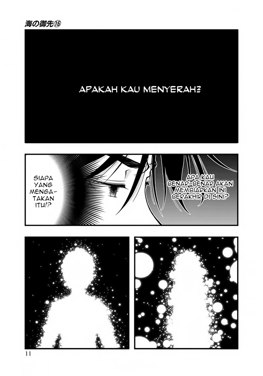 Komik umi no misaki 119 - chapter 119 120 Indonesia umi no misaki 119 - chapter 119 Terbaru 13|Baca Manga Komik Indonesia