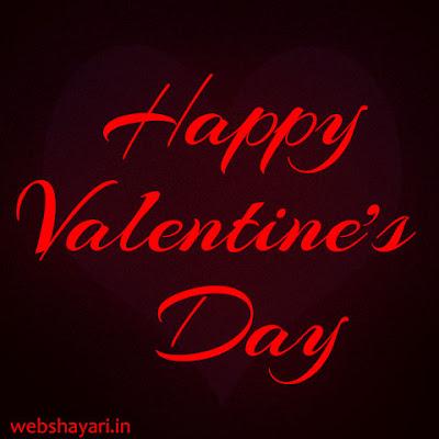 free valentines day image