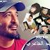 حميد الشاعرى - دويتوهات من زمن فات -1-