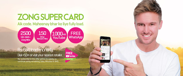 Zong Monthly Super Card