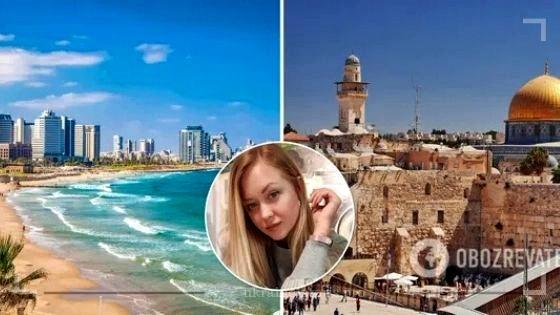 Мінімальна зарплата 1000$ і повна медична захищеність: українка – про життя в Ізраїлі