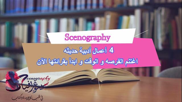كتب عربية , كتب عالمية