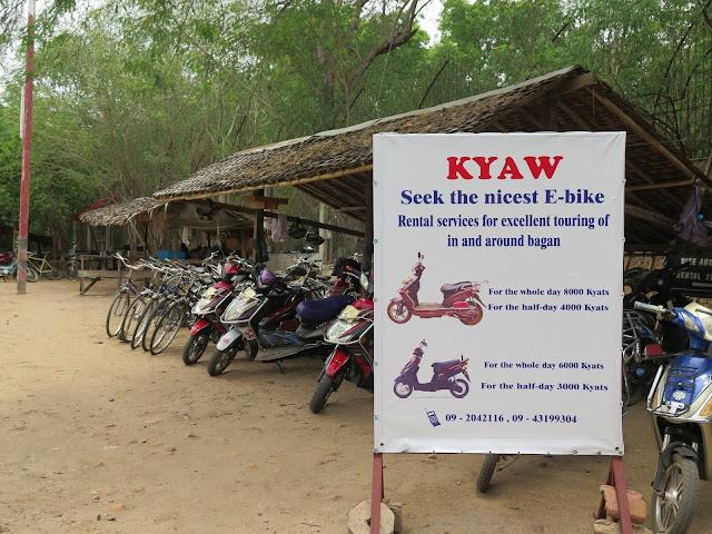 Alquiler de motos en Bagán