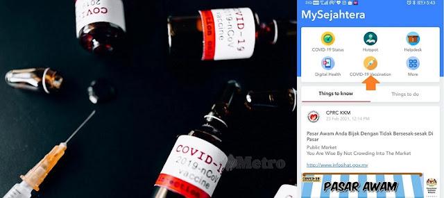Daftar vaksin COVID-19 menerusi Aplikasi MySejahtera