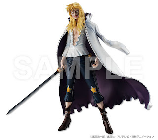 http://www.biginjap.com/en/pvc-figures/18276-one-piece-portrait-of-pirates-limited-cavendish.html