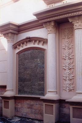 jasa taman-tukang taman surabaya | www.jasataman.co.id | Taman relief