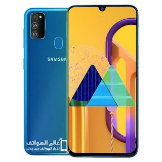 هاتف Samsung m30s
