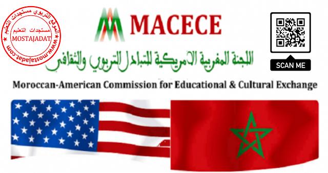 بشرى للأساتذة .. ريقة الترشيح للتدريس بالولايات المتحدة الأمريكية للغة العربية(المذكرة)