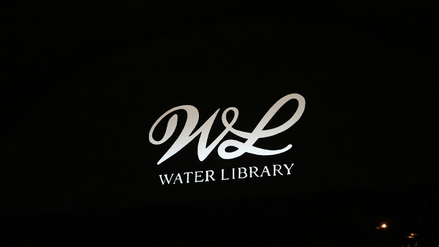 曼谷遊記 餐飲篇: Water Library: 夢幻FUSION法國菜