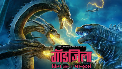 Godzilla (2) King of the Monsters (2019) 720p HD Movie Download