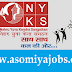 NYKS Recruitment 2019/ Online Apply