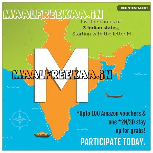 Club Mahinda Tourism Day Contest