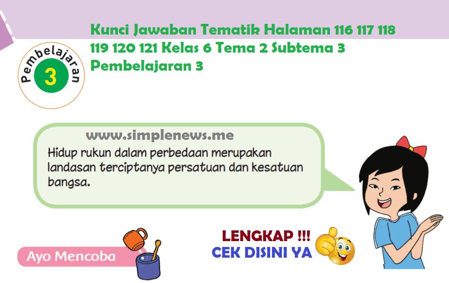 Try the suggestions below or type a new query above. Lengkap Kunci Jawaban Tematik Halaman 116 117 118 119 120 121 Kelas 6 Tema 2 Subtema 3 Pembelajaran 3 Simple News Kunci Jawaban Lengkap Terbaru