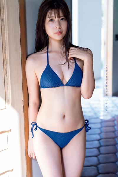 Yura Someno 染谷有来, Young Magazine 2020 No.52 (ヤングマガジン 2020年52号)
