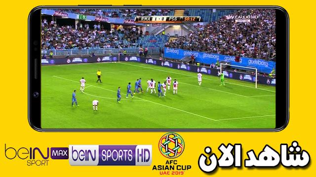 http://www.pro-yami.com/2019/01/bein-sport-2019.html
