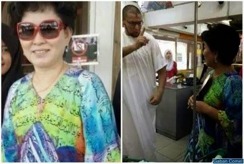 Gambar Wanita Pakai Baju Bertulis Ayat al Quran Jadi Viral