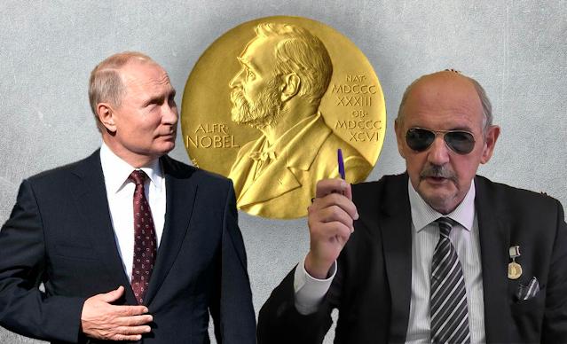 Человек, выдвинувший В. Путина на Нобелевскую премию – писатель Сергей Комков: факты из биографии и цели