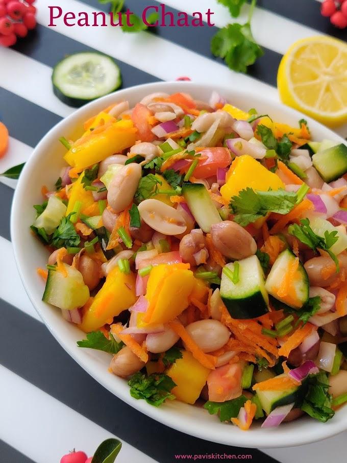 peanut chaat recipe | boiled peanut chaat | peanut vegetable salad