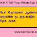 அரியர் தேர்வுகள் ஆன்லைன் முறையில் நடத்தப்படும்: தமிழக அரசு: