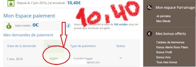 أحصل على تعويضات مادية عند شراء أي منتوج من الأنترنت مع (6.20 €) هدية للتسجيل
