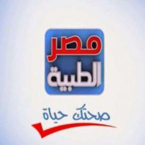 تردد قناة مصر الطيبة