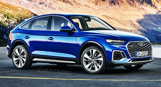 سيارة Audi Q5 ( اودي Q5 2021 )