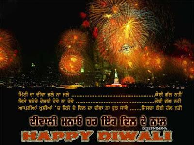 happy diwali 2016 images in punjabi