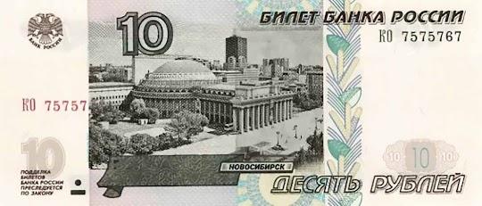 В России изменят дизайн банкнот