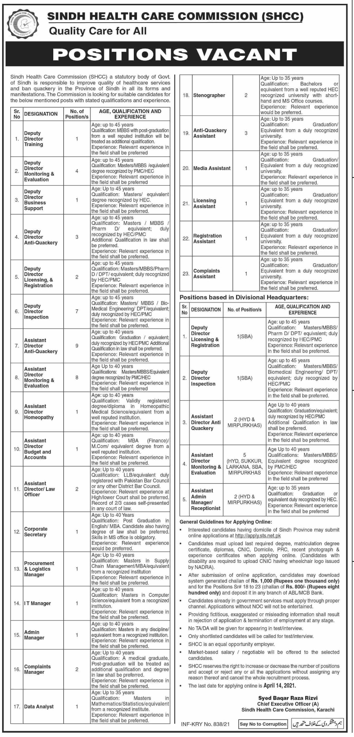 Sindh Health Care Commission 2021 - SHCC Jobs 2021 - SHCC Recruitment - SHCC Vacancies - Online Application Form :- apply.sts.net.pk