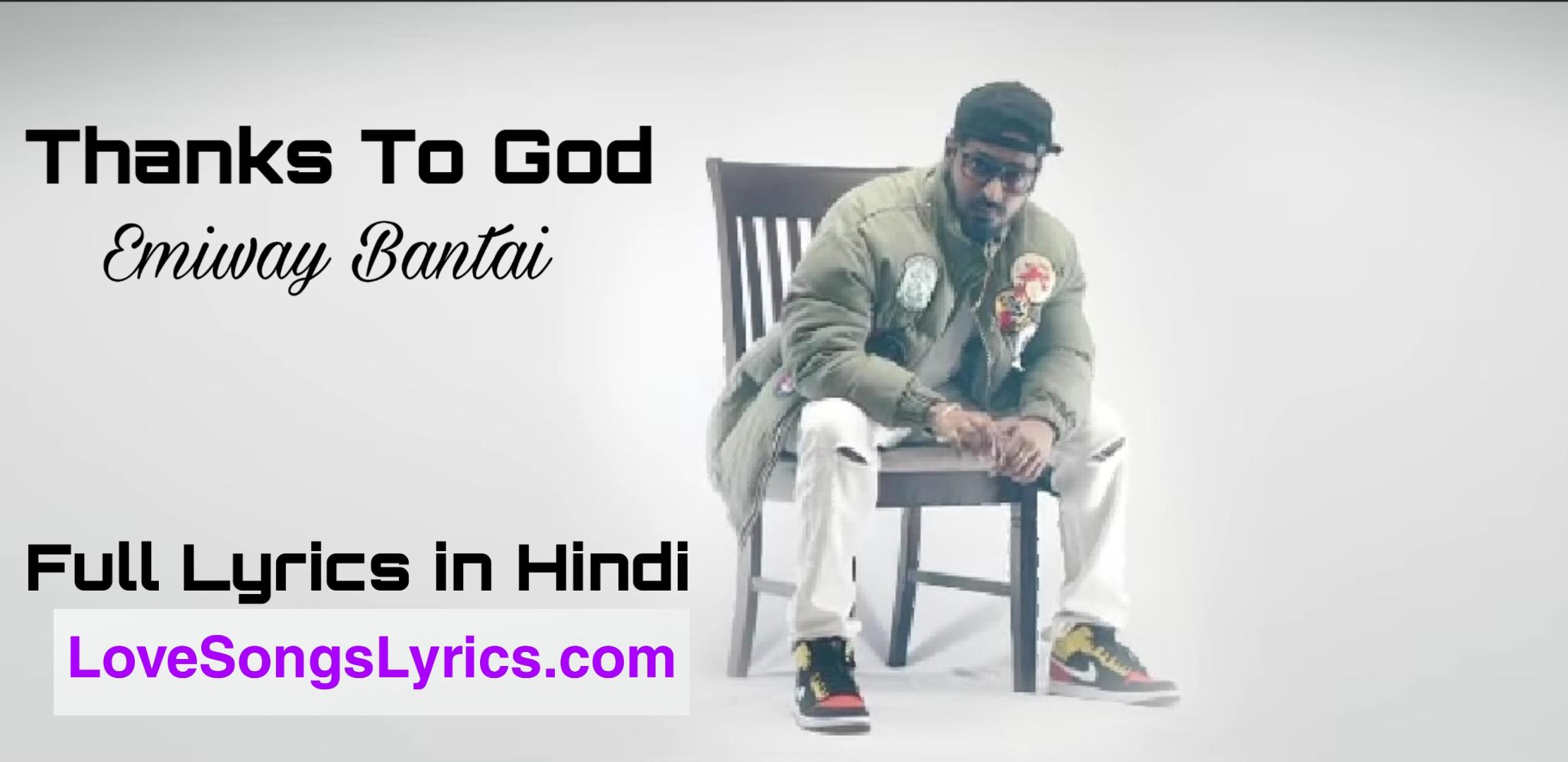 Thanks To God Hindi Lyrics