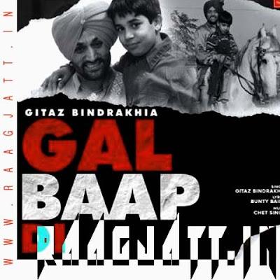 Gal Baap Di by Gitaz Bindrakhia lyrics