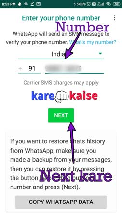 yowhatsapp-apk-download-karke-number-dale